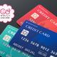 JCBのクレジットカードってどうですか?ポイントは?【お悩み相談】