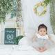 【生後6ヶ月】赤ちゃんの発達とお世話、アイテム