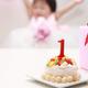 【1歳】赤ちゃんの発達とお世話、アイテム