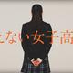 """コンタクトレンズから想定外のハプニングが!?""""新しい""""自分に思わずびっくり"""