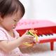 買ってよかった楽器のおもちゃ!楽器の種類は?【先輩ママパパのおすすめ】