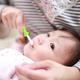 買ってよかった乳児用歯ブラシ!メーカーは?【先輩ママパパのおすすめ】
