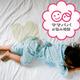 3歳児のおねしょ対策についてアドバイスをください!【お悩み相談】