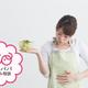 妊娠中のレシピを教えて!栄養バランスの良い食事は?【お悩み相談】