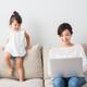 主婦がパート勤務をする前に考えること!子育てママにおすすめの職業は?