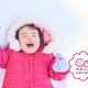 はじめての雪を見た時の子どもの反応を教えてください!【お悩み相談】