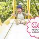 2歳児の滑り台での遊び方について教えてください【お悩み相談】