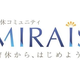 育休コミュニティ MIRAIS「Power Womenfes!2020」に出展!