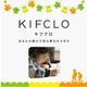 クローゼットアプリJUSCLOの寄付プロジェクト【KIFCLO】始動!