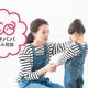 2歳児への上手な叱り方を教えてください…【お悩み相談】