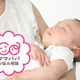 赤ちゃんが泣くなら抱っこしてあげたい!抱き癖はつくの?【お悩み相談】