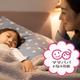 子どもの就寝時間は何時頃ですか?年齢によって違う?【お悩み相談】