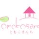 日本で初の「温泉施設型産後ケア」八王子市から提供開始!