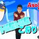 冬~春に楽しめる!特選 手あそび歌4選【お家でも】(ASOPPA!)