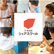 「T-KIDSシェアスクール 湘南T-SITE」3校目が神奈川県藤沢市に開校!