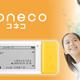 メッセージが親子をつなぐ、GPSみまもり端末conecoをMakuakeで公開!