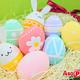 【春といえば】お家で遊べる「イースターエッグ」の遊び3選(ASOPPA!)