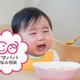 野菜嫌いの1歳児。苦手な野菜や食べさせるコツを教えて!【お悩み相談】