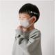 伸縮性に富んだ子供用ウオッシャブルマスク「ぴたマスク」を予約販売開始!