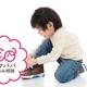 小学生になるまでに靴ひもを結べた方がいい?他に練習すべき身支度は?【お悩み相談】