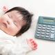 【FP監修】学資保険の予定利率ってなに?返戻率との違いは?