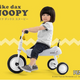 スヌーピーが大好きな親子のための三輪車「ディーバイク ダックス スヌーピー」!
