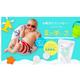 入浴剤をおうちプールに!赤ちゃんから使える重炭酸入浴剤「ベビタブ」!