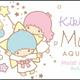 ママ アクア シャボン モイストマルチクリーム ボトル&詰め替え用9/20発売!