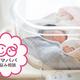 友人への出産報告のタイミングや伝え方を教えてください!【お悩み相談】