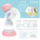 7月28日予約販売開始!『ミルサポ 電動・手動デュアルさく乳器ABP-300』