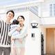 子育てしやすい家ってどんな家?コズレママが選んだ理想の住まい