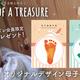 ★コズレオリジナル母子手帳&おくすり手帳カバー★編集部おすすめの楽しみ方