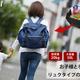 """ママ・パパの """"子連れでの買い物の悩み""""を解決、リュック型レジカゴバッグを発売!"""