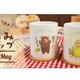 敬老の日ギフトにおすすめ「きぐるみマグカップ」&プレゼントキャンペーン!