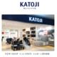 9 月14日(月)ららぽーと愛知東郷 ベビー用品 KATOJIショップオープン!