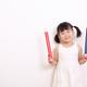 3歳児におすすめの幼児教育ってどれ?子どものタイプ別おすすめ教材