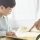 想像力ふくらむ!子どもの好奇心を育ててくれる絵本9選【年少・年中・年長別】
