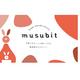 野菜嫌いなお子さまに、楽しく栄養が摂取できるお菓子「MUSUBit(ムスビ)」