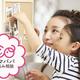 子どもの作品や写真の保管方法を教えて!処分することはある?【お悩み相談】
