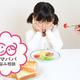 子どもの好き嫌いや食わず嫌いにはどう対応している?【お悩み相談】