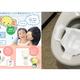 簡単採尿アイテム「楽々(らくらく) おしっこゾウさん」2021年3月5日発売!