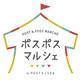 新業態『リユースアウトレット200円均一期間限定SHOP』開催中