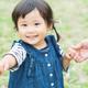 【保育士執筆】外遊びに出かけよう!年齢別(0~3歳)の楽しみ方や注意点