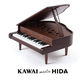 『KAWAI meets HIDA ミニグランドピアノ』販売開始