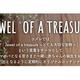★全員もらえる★コズレ会員限定オリジナルプレゼントまとめ!~季節のイベント~