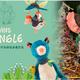 「にぎやかジャングルのなかまたち」シリーズ12種を6月25日より夏季限定で発売!