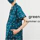 吉田千晶が手掛ける greenomeのsummer collectionスタート