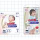 保湿成分&なめらか質感に注目!赤ちゃんの敏感肌にやさしい紙おむつはコレ