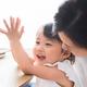 笑顔が見たい!赤ちゃんや子どもが思わず笑顔になっちゃう絵本12選【0~3歳向け】