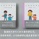 未来のわが子に親の愛を残す、タイムカプセル型レターギフトが一般販売開始。